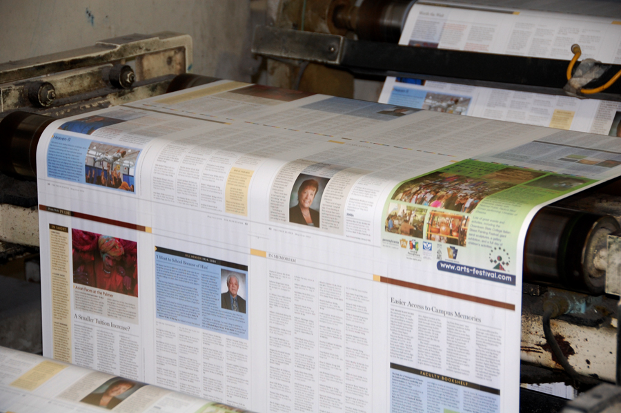 HD wallpapers printing press logo