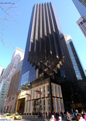 Trump Tower New York City The Big Apple Pinterest